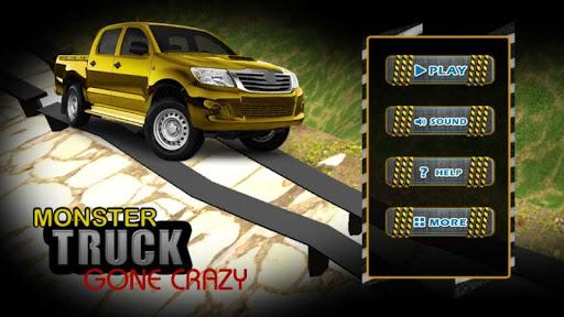 樣本 卡車 模擬