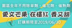 http://www.kta.kh.edu.tw/home/sys-message/welfare-post/aiwenmangguo201906
