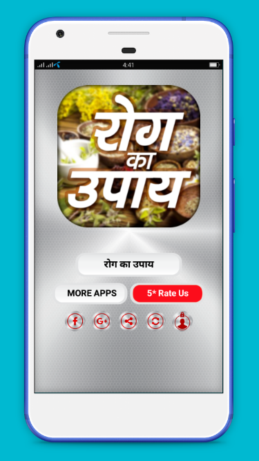 Android incontri Apps in India