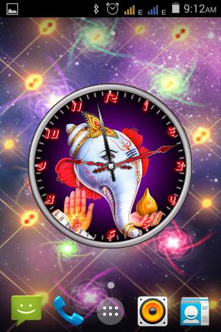 Ganesh Clock