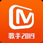 MGTV 5.8.18