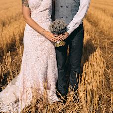 Wedding photographer Anastasiya Slavina (okeynats). Photo of 11.10.2017