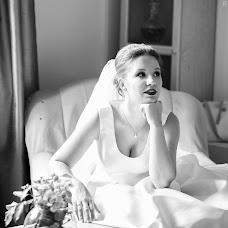 Wedding photographer Beata Zacharczyk (brphotography). Photo of 11.09.2018