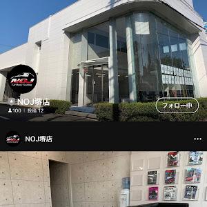 IS AVE30 Lバージョンのカスタム事例画像 博季さんの2020年06月04日20:20の投稿