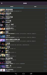 Neway screenshot 7
