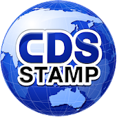 CDS Stamp - DoubleA