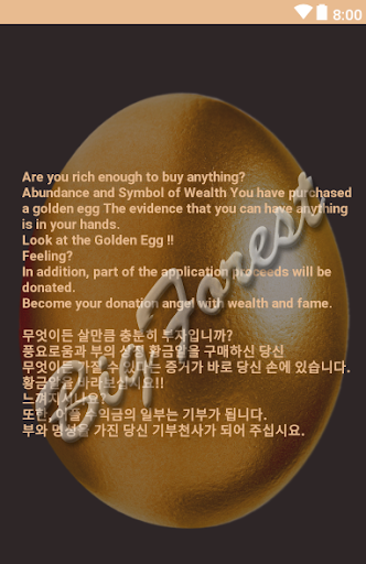 I AM Rich VIP : Golden Egg (부와 명예를 가진 자) 이미지[2]