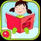 Kindergarten Kids Learning: Educational Games (app)