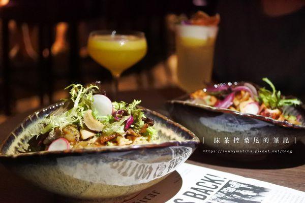 GIRAR bar & restaurant - 高雄餐酒館推薦!三多商圈特色隱藏式餐廳酒吧,下班喝一杯也能搭捷運安全回家!