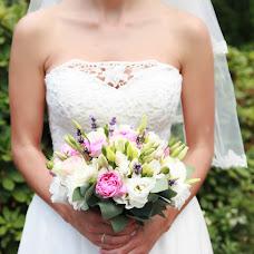 Wedding photographer Anastasiya Lysyuk (nas1ka). Photo of 17.09.2018