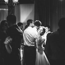 Wedding photographer Ilbar Rakhmankulov (ilbar). Photo of 27.03.2016