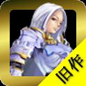 【旧作】 放置&生贄系RPGゲーム ソウルクリスタル icon