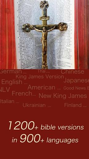 無料书籍AppのバイブルーKTV、NIV など|記事Game
