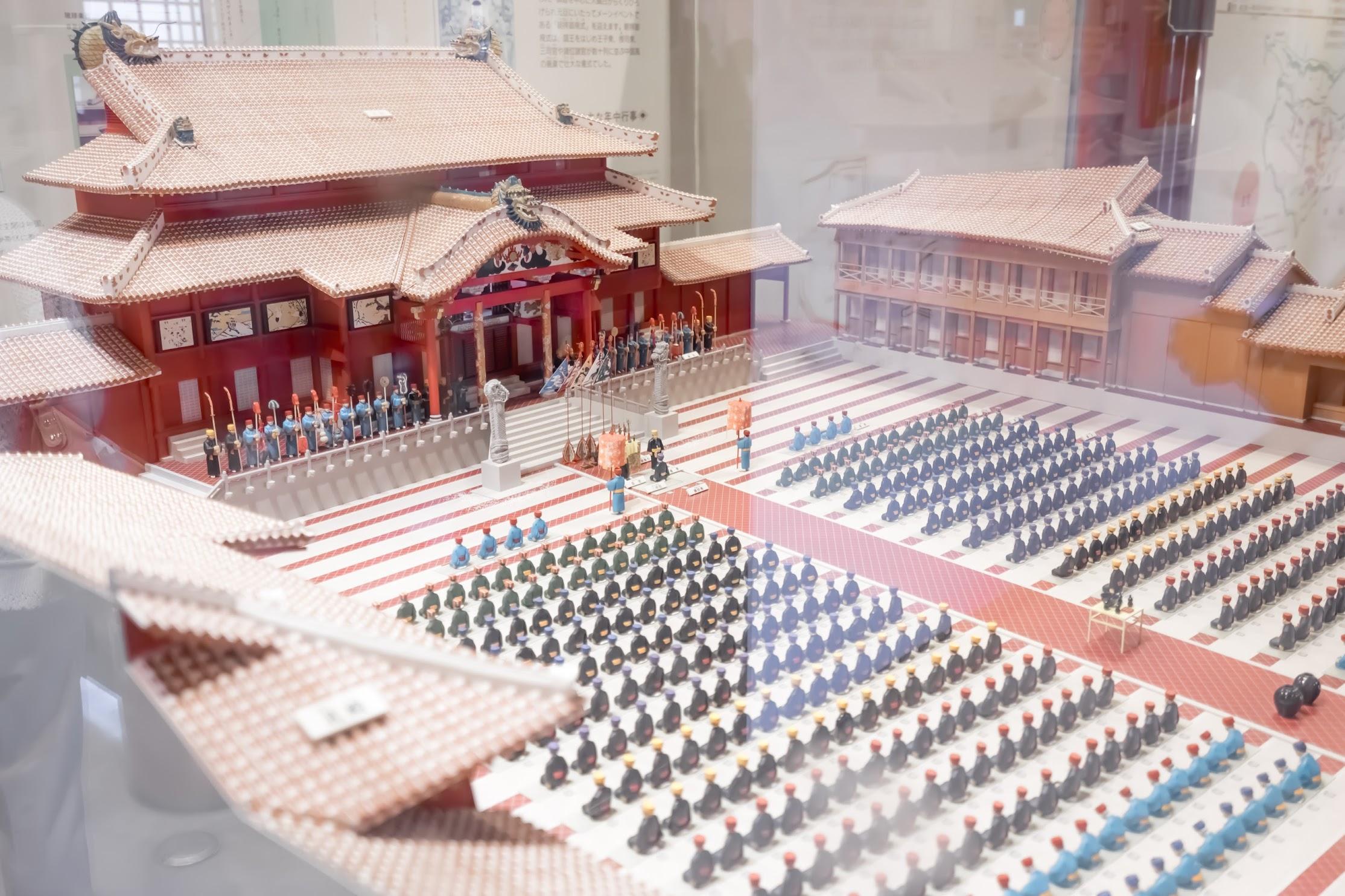 首里城 模型1