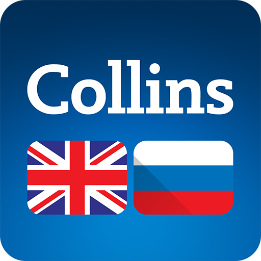 Collins English<>Russian Dictionary Icon