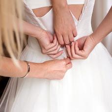 Wedding photographer Kirill Lis (LisK). Photo of 20.11.2015