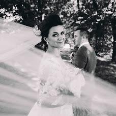 Wedding photographer Natalya Zalesskaya (Zalesskaya). Photo of 12.10.2018