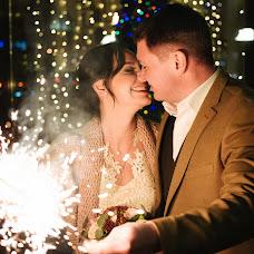 Wedding photographer Marina Klipacheva (MaryChe). Photo of 25.01.2018