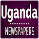 Download Uganda Newspapers For PC Windows and Mac