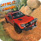 Adventure Off-road 4x4 Jeep Stunt Drive 2019 icon
