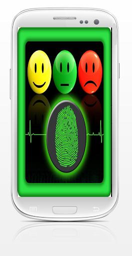 指紋掃描儀情緒