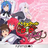 High School DxD (Simuldub)