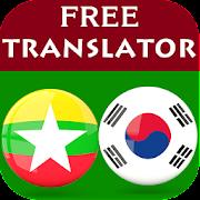 Burmese Korean Translator