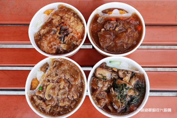 乾溼分離的丼飯便當,新竹市區及科學園區外送便當推薦小丼物日式便當!