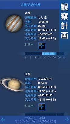 Redshift - 天文学のおすすめ画像5