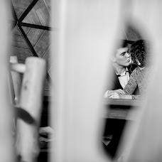 Wedding photographer Marina Demchenko (DemchenkoMarina). Photo of 14.04.2018