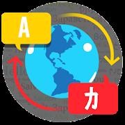 Multi Language Translator with Speech