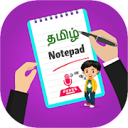 Tamil Notepad, Keyboard, Notes and Text Editor