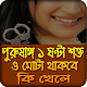 Download কীভাবে For PC Windows and Mac
