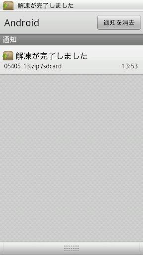 ZIP with Pass screenshot 5