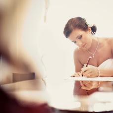 Wedding photographer Katarzyna Guratowska (guratowska). Photo of 23.03.2015