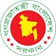 Bangladesh National Portal APK