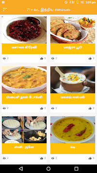 Download north indian food recipes ideas in tamil by apps arasan apk north indian food recipes ideas in tamil by apps arasan poster forumfinder Images