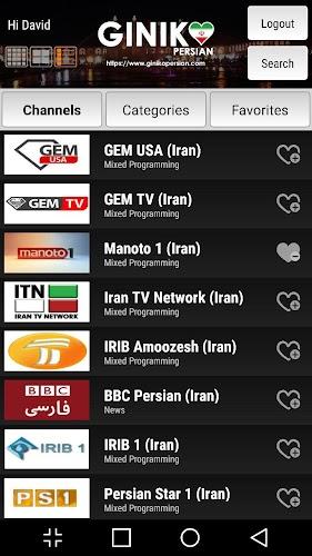 Download Giniko Persian TV APK latest version App by Giniko