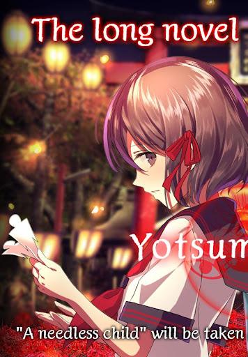 Escape Game Yotsume God screenshots 1