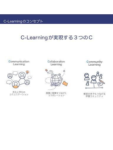 C-Learning [for teacher]LMSu30c4u30fcu30eb 1.0.4 Windows u7528 2