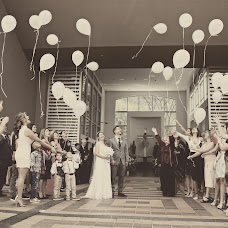 Fotógrafo de bodas Lina García (linagarciafotog). Foto del 26.11.2016