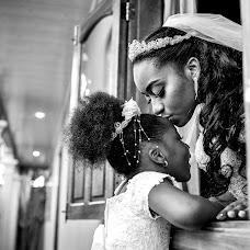 Düğün fotoğrafçısı Brâulio Bacc (brauliobacc). 03.05.2018 fotoları