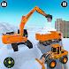 Real Heavy Snow Excavator Simulator