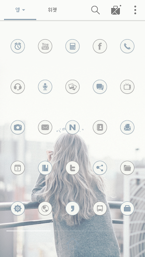 無料个人化Appの薄手のも好きドドルランチャのテーマ|記事Game