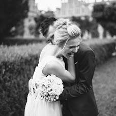 Wedding photographer Aleksandr Sichkovskiy (SigLight). Photo of 03.08.2017