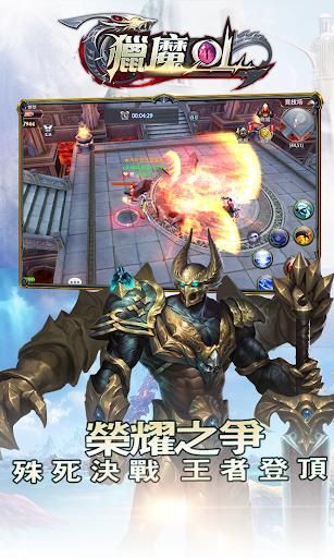 獵魔Online—千人線上,即時PK魔幻RPG誠意之作