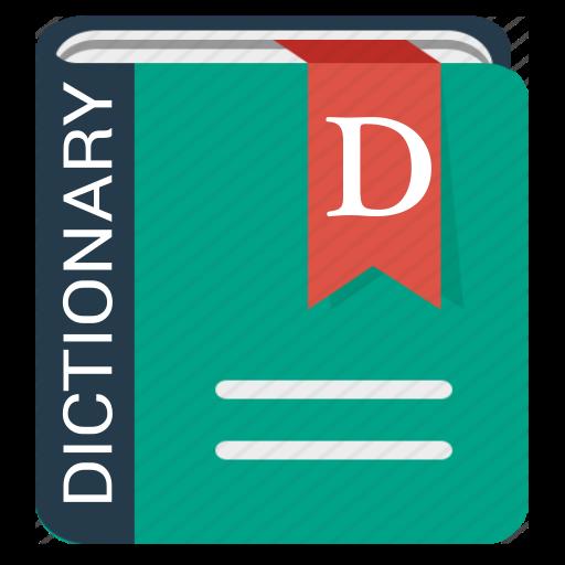 Russian Dictionary - Offline