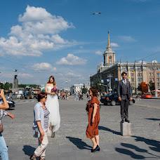 Esküvői fotós Pavel Noricyn (noritsyn). Készítés ideje: 31.07.2018