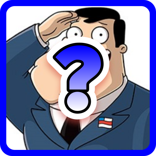 American dad guess the guy (game)