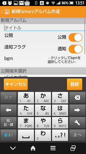 Famoryuff0fu30d5u30a1u30e2u30eau30fc 1.4 Windows u7528 4